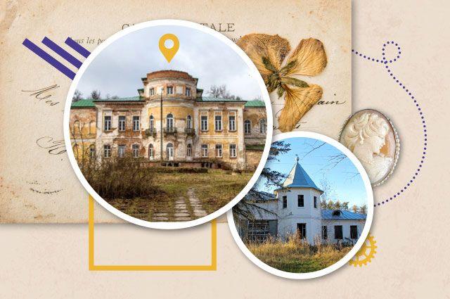 Заброшенные усадьбы Московской области. Гид
